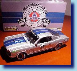 Exact Detail Series - Lane collectibles